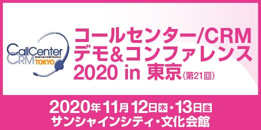 イベントバナーCCT20_260-130