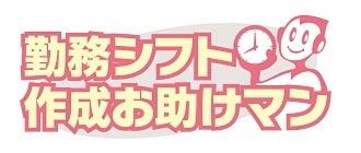 『SCビジネスフェア2020(1/22-1/24)』出展のお知らせ