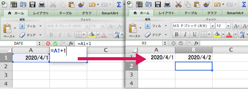 Excelの関数を使ったシフト作成画面2