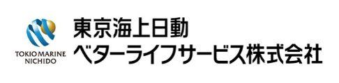 東京海上日動ベターライフサービス株式会社