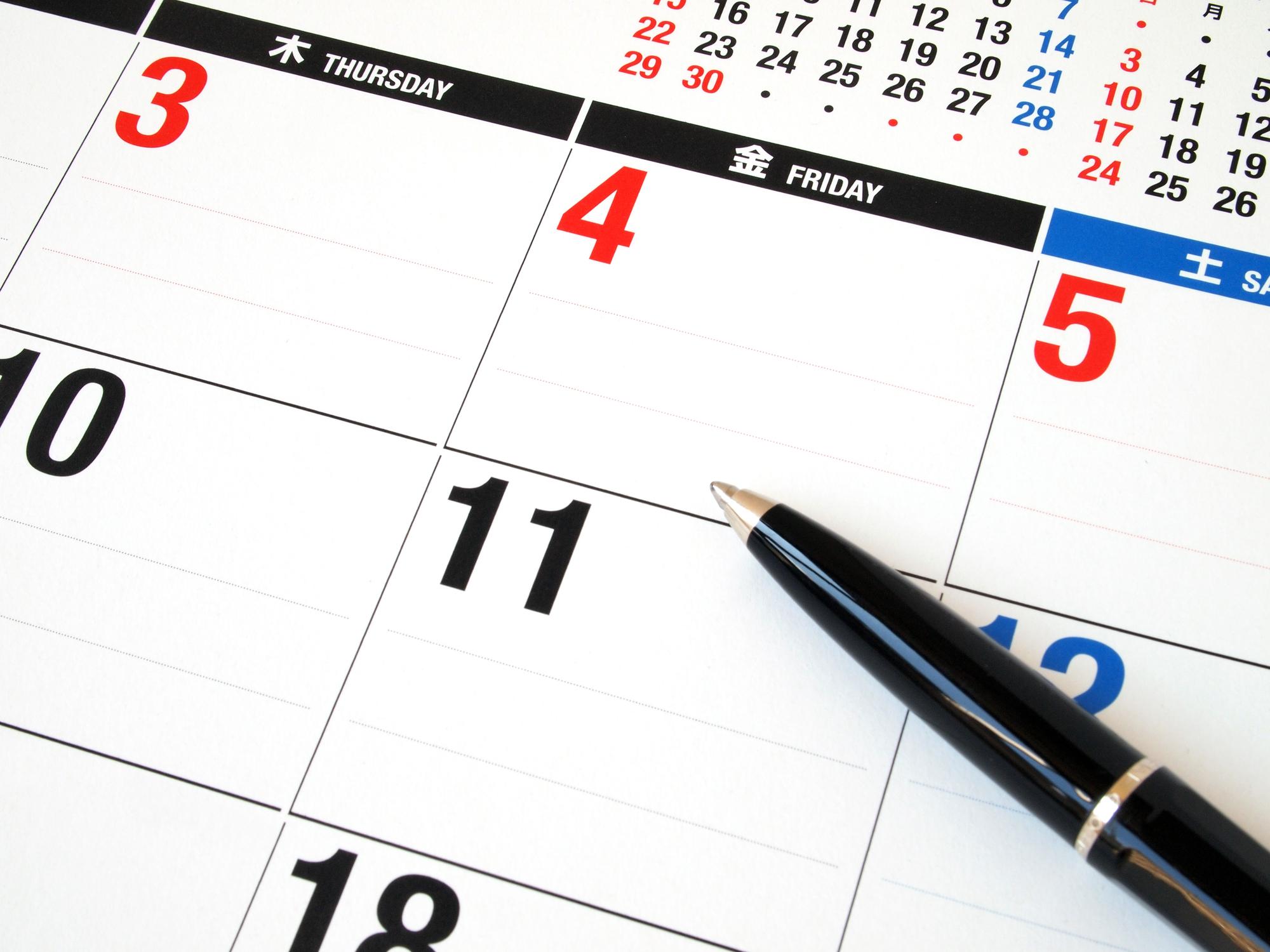 労働基準法上の休日の定義とは?最低年間休日や罰則を解説